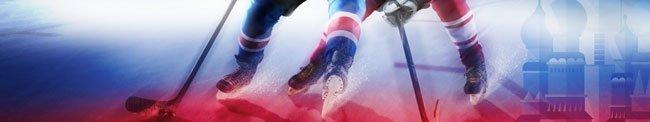 InstaCasino - Hockey-VM