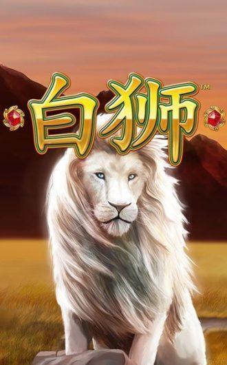 Bai Shi Slot