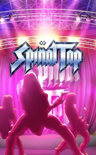 Spinal Top slot